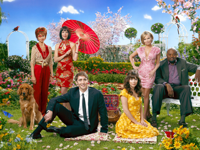 Photo of Pushing Daisies