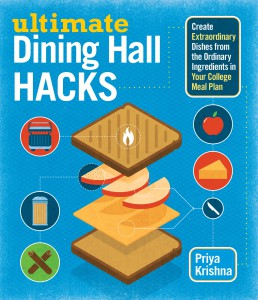 DiningHall.Cover.BC4 - Copy